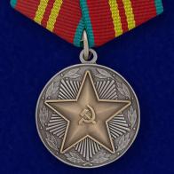 """Медаль """"За безупречную службу"""" ВС СССР 2 степени"""