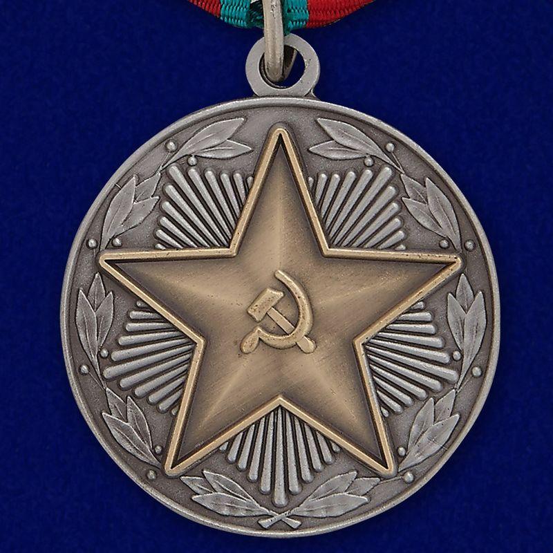 """Медаль """"За безупречную службу"""" ВС СССР 2 степени (Муляж)"""