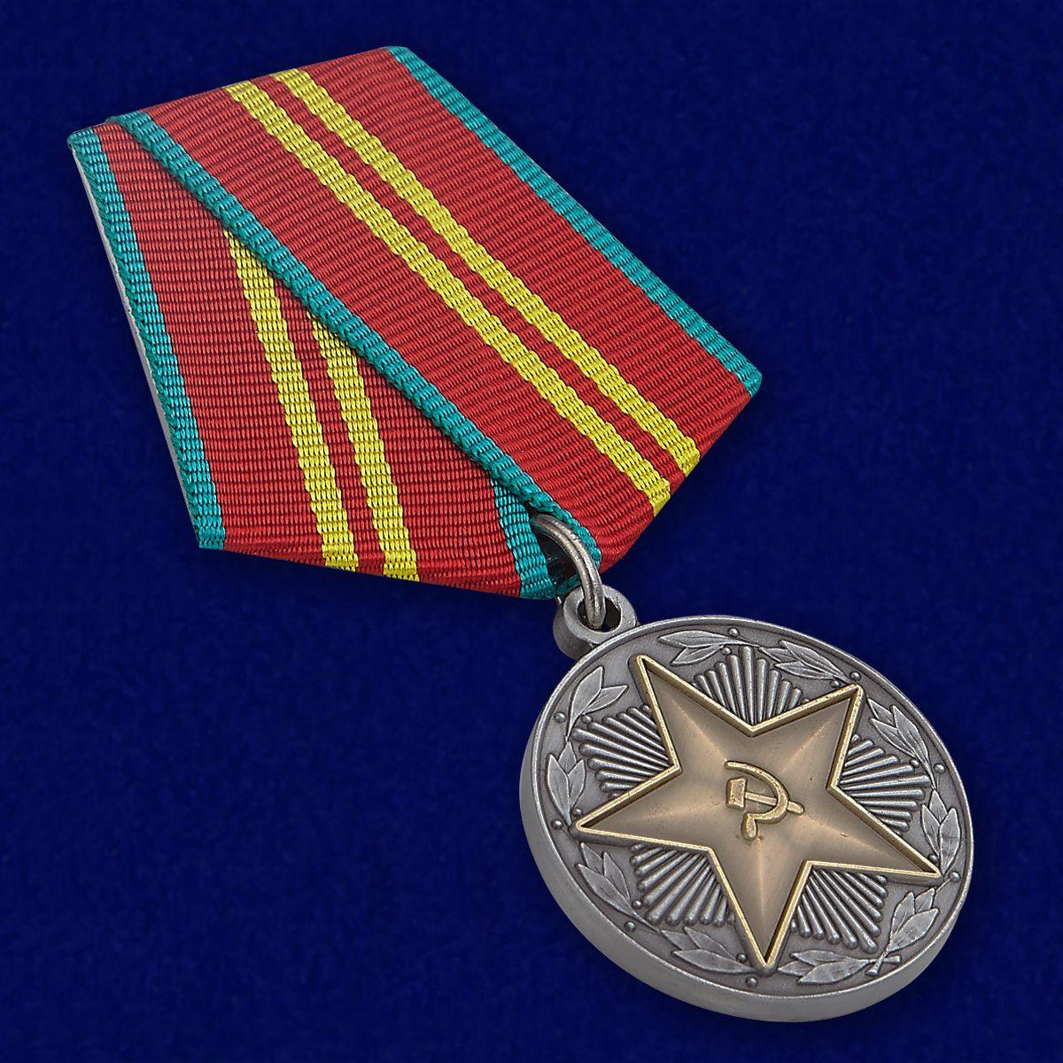 Медаль За безупречную службу ВС СССР 2 степени