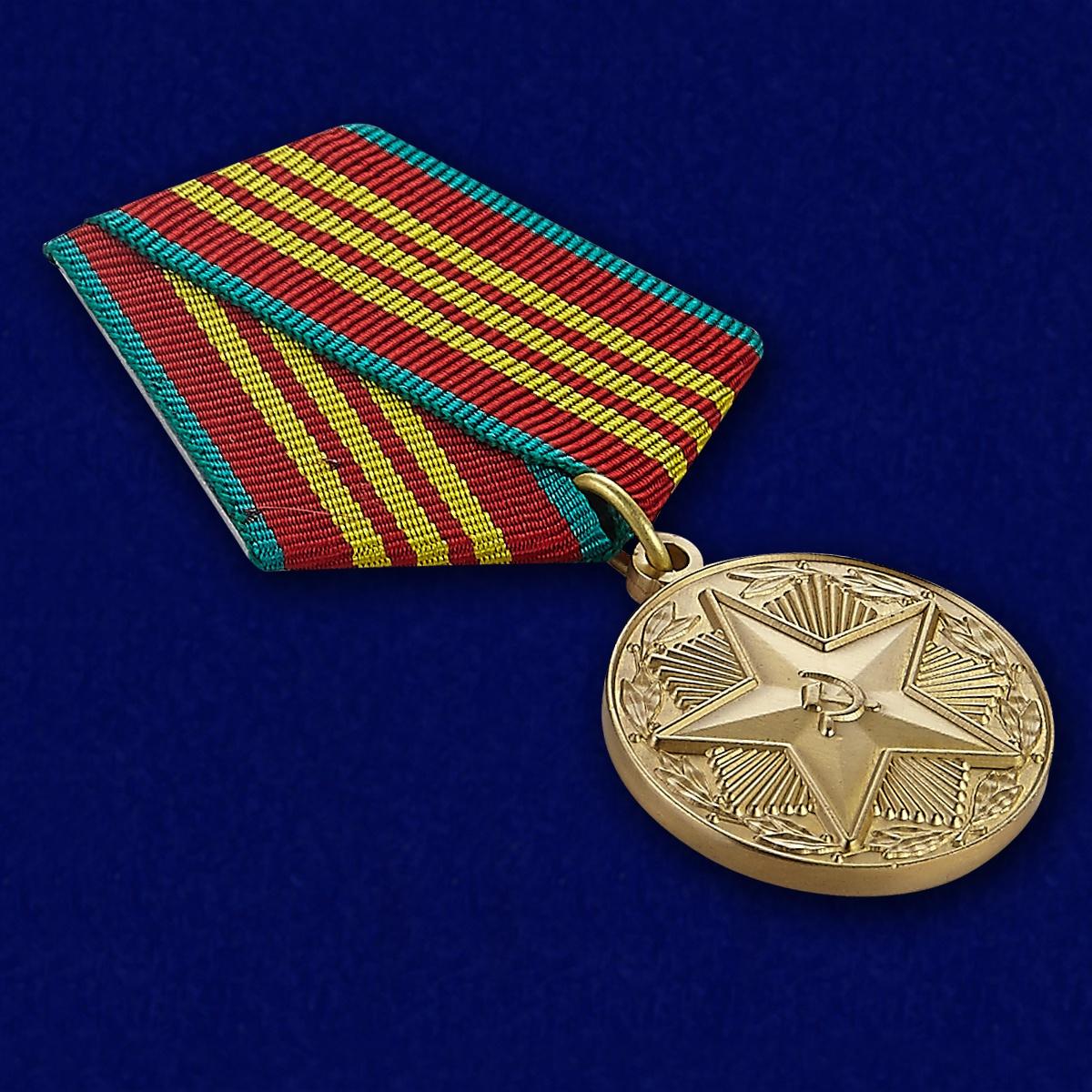 Медаль За безупречную службу ВС СССР 3 степени (муляж) - вид под углом