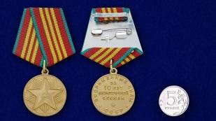 Медаль За безупречную службу ВС СССР 3 степени (муляж) - сравнительный размер