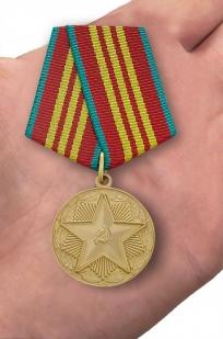 Медаль За безупречную службу ВС СССР 3 степени (муляж) - вид на ладони