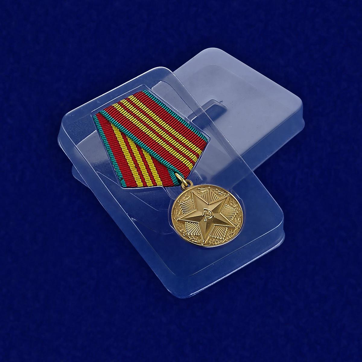Футляр к медали За безупречную службу ВС СССР 3 степени (муляж)