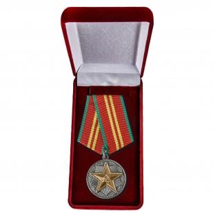 """Медаль """"За безупречную службу"""" ВВ МВД в футляре"""