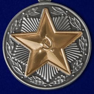 """Медаль """"За безупречную службу"""" ВВ МВД"""