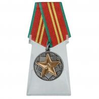 Медаль За безупречную службу ВВ МВД на подставке