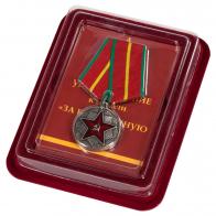 """Медаль """"За безупречную службу"""" ВВ МВД СССР 1 степень"""