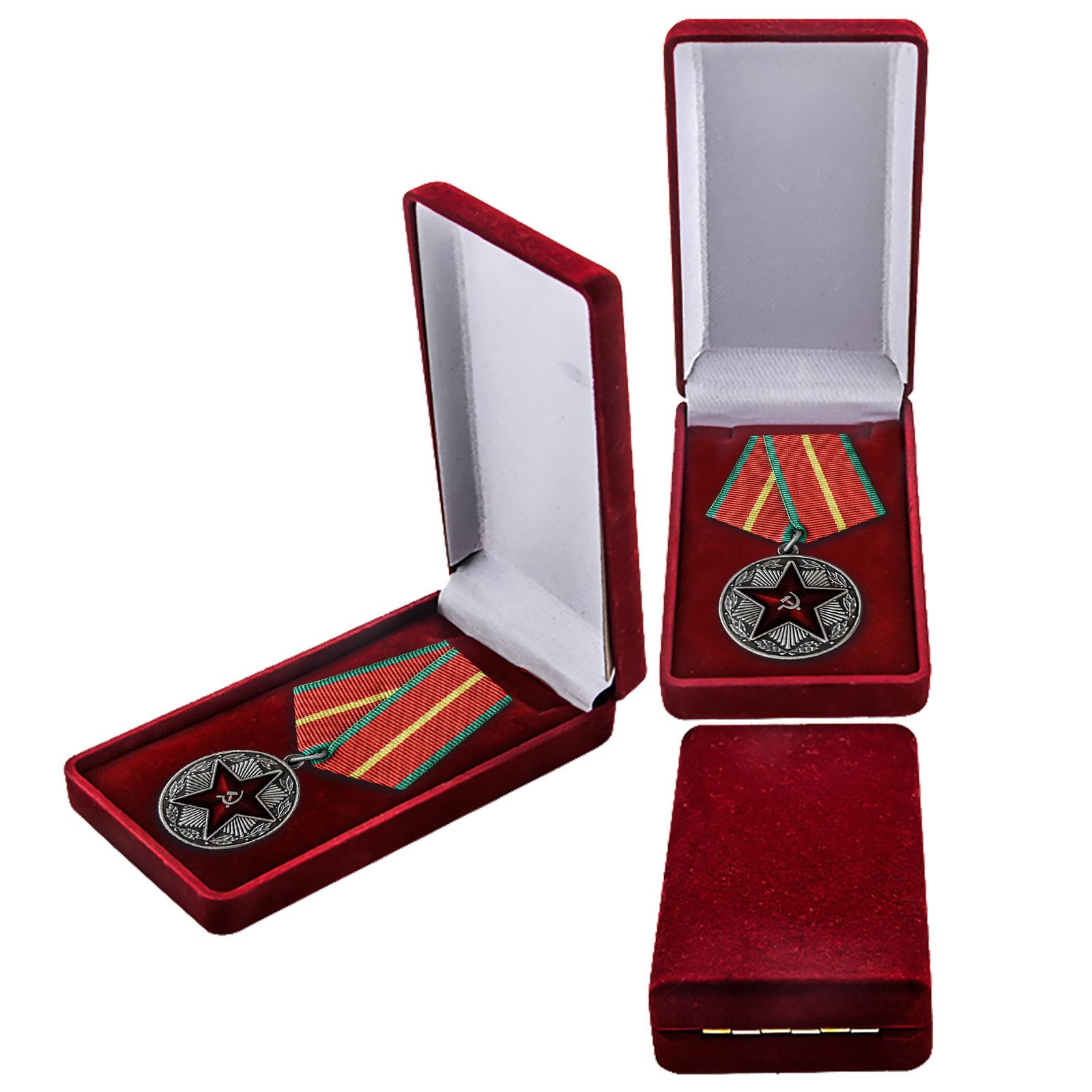 Медаль За безупречную службу ВВ МВД СССР