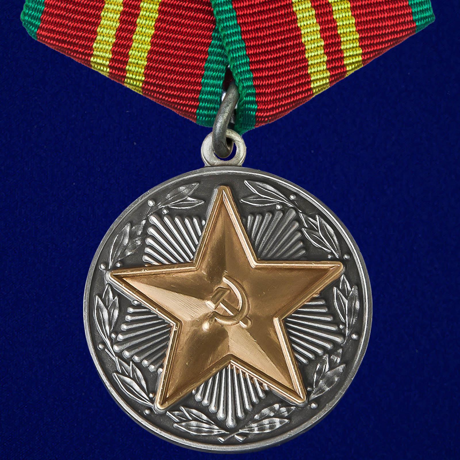 """Медаль """"За безупречную службу"""" ВВ МВД СССР (2 степени)"""