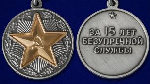 """Медаль """"За безупречную службу"""" ВВ МВД СССР (2 степени) - аверс и реверс"""