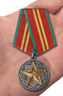 """Заказать медаль """"За безупречную службу"""" ВВ МВД СССР (2 степени)"""