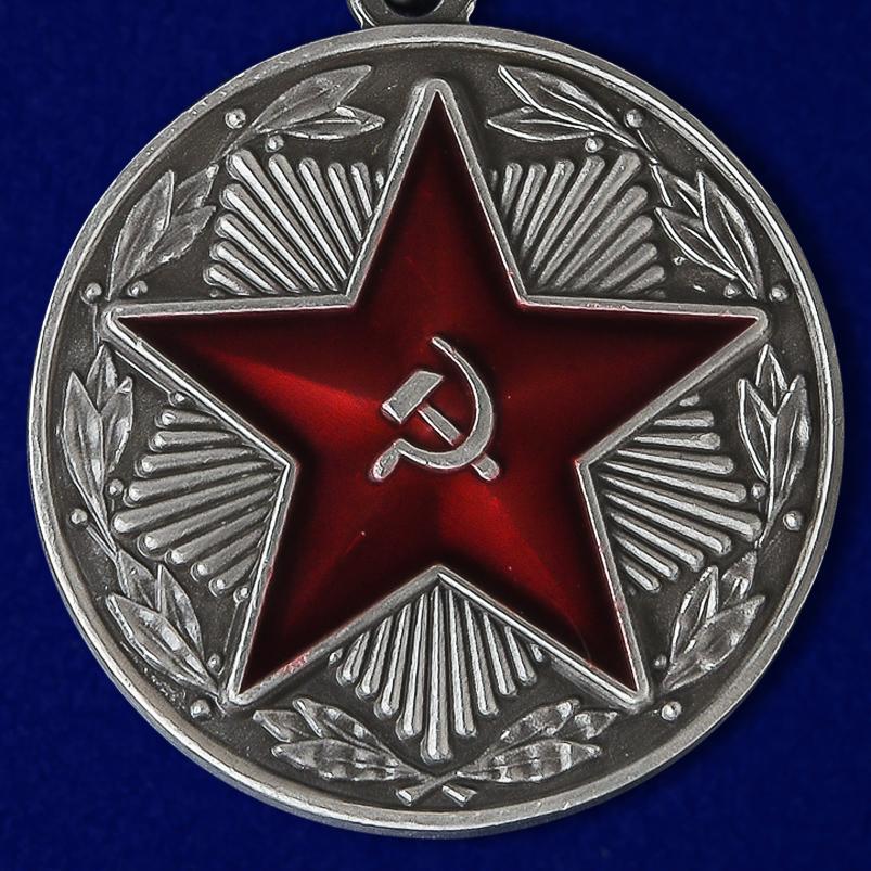 """Медаль """"За безупречную службу"""" ВВ МВД СССР"""