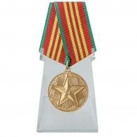Медаль За безупречную службу ВВ МВД СССР на подставке