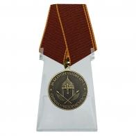 Медаль За безупречный труд на подставке