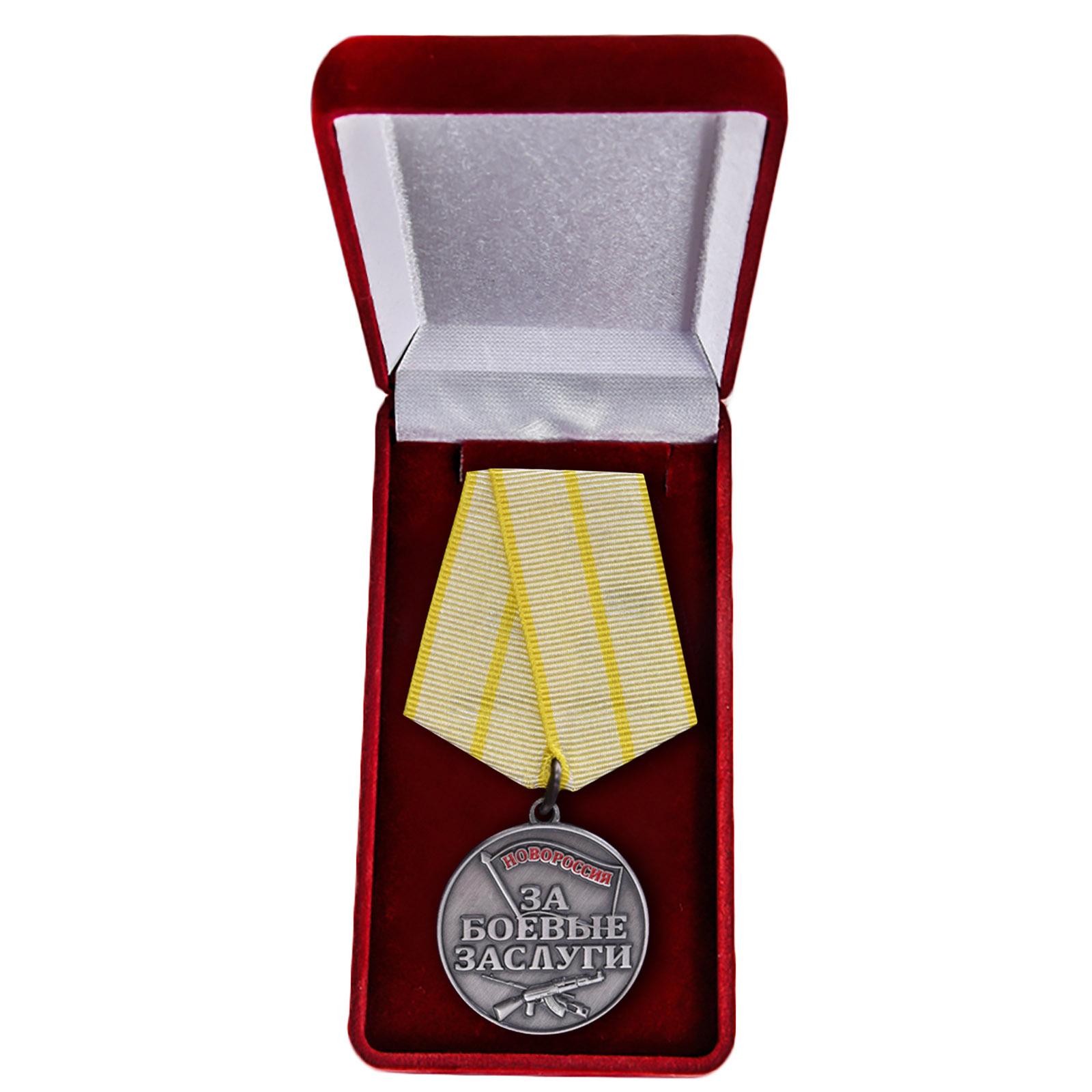 """Медаль """"За боевые заслуги"""" (Новороссия) в футляре"""