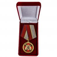 """Медаль """"За боевое отличие"""" (Росгвардии) купить в Военпро"""