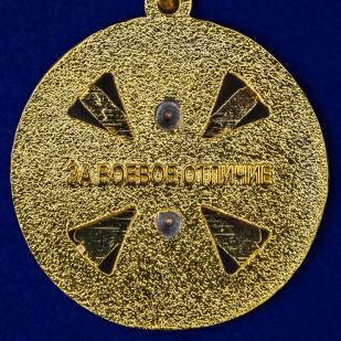 """Медаль """"За боевое отличие"""" Росгвардия в бордовом футляре с покрытием из бархатистого флока - купить онлайн"""