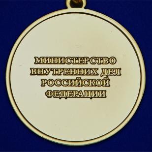 """Медаль """"За боевое содружество"""" МВД России"""