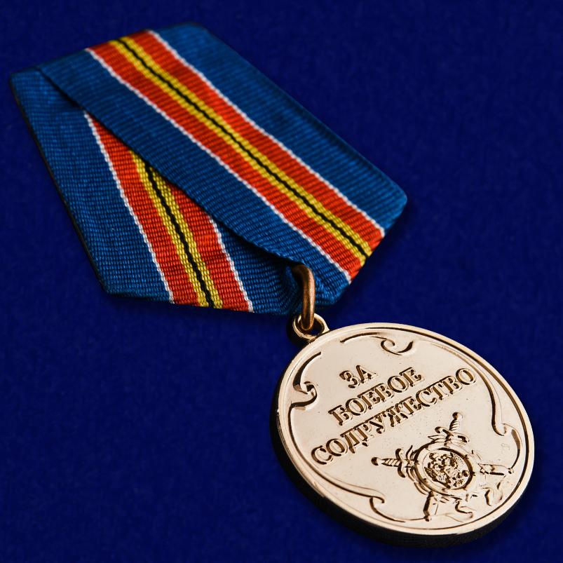 Купить в военторге медаль «За боевое содружество» МВД России