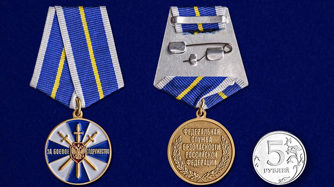 Медаль За боевое содружество ФСБ РФ на подставке - сравнительный вид