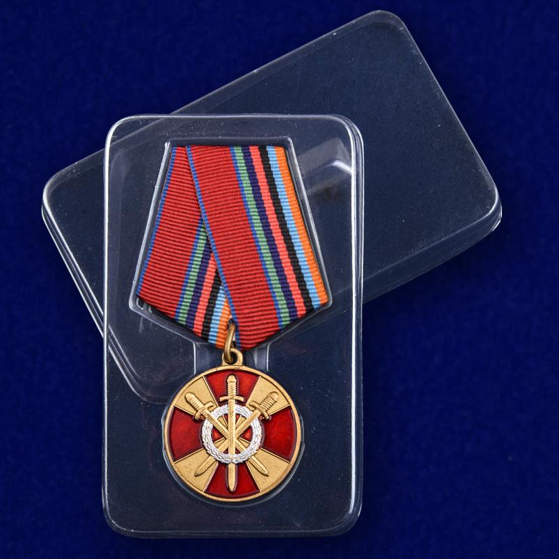 """Медаль """"За боевое содружество"""" Росгвардии с доставкой"""