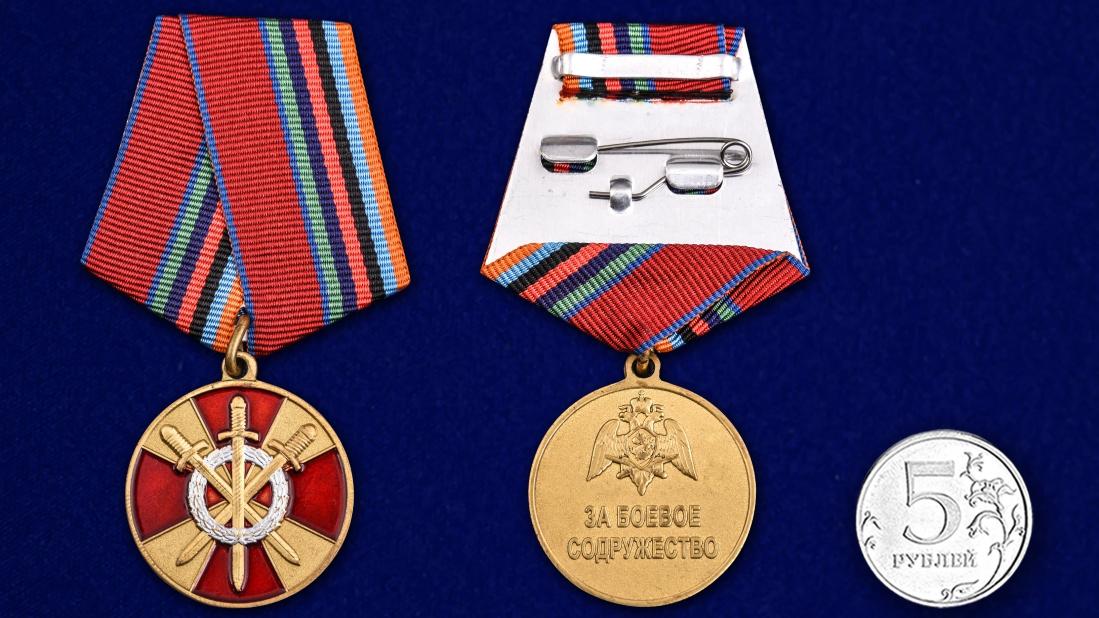 Медаль За боевое содружество Росгвардия - сравнительный вид