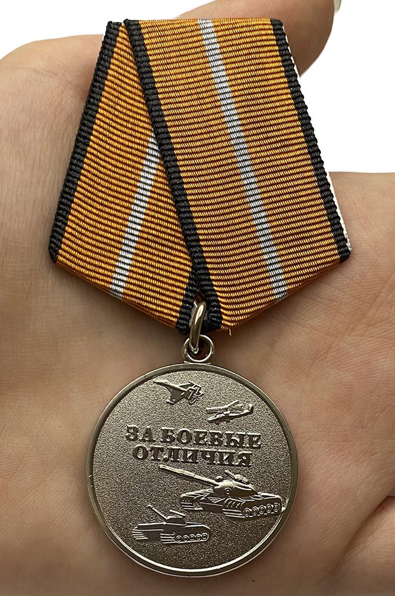 """Медаль """"За боевые отличия"""" - вид на ладони"""