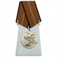 Медаль За боевые отличия на подставке