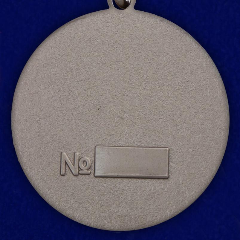 """Купить медаль """"За боевые заслуги"""""""