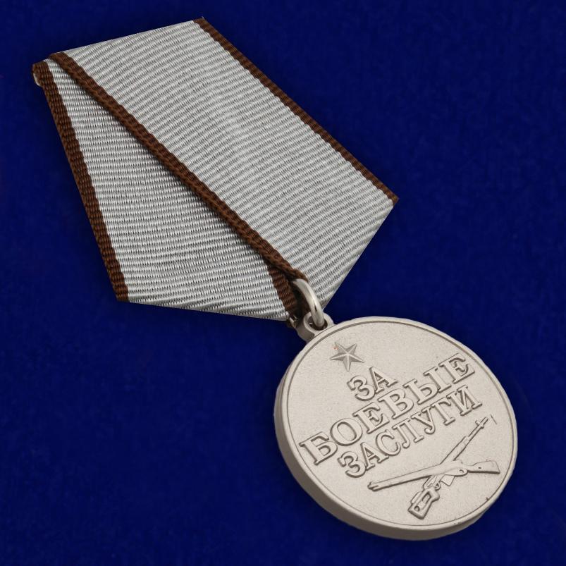 """Медаль """"За боевые заслуги"""" по выгодной цене"""