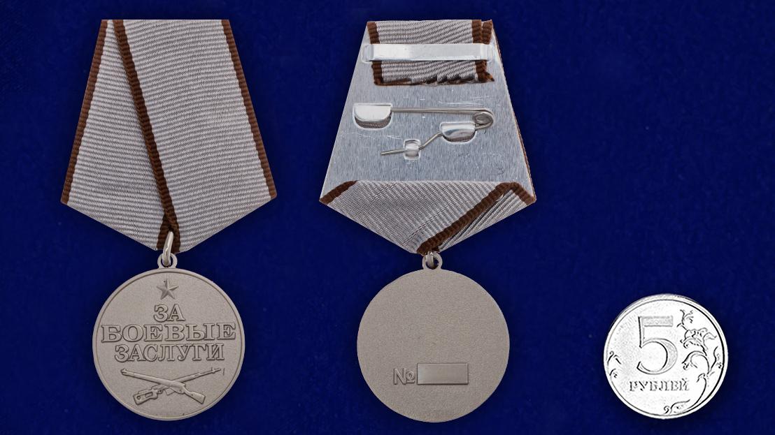 """Заказать медаль """"За боевые заслуги"""""""