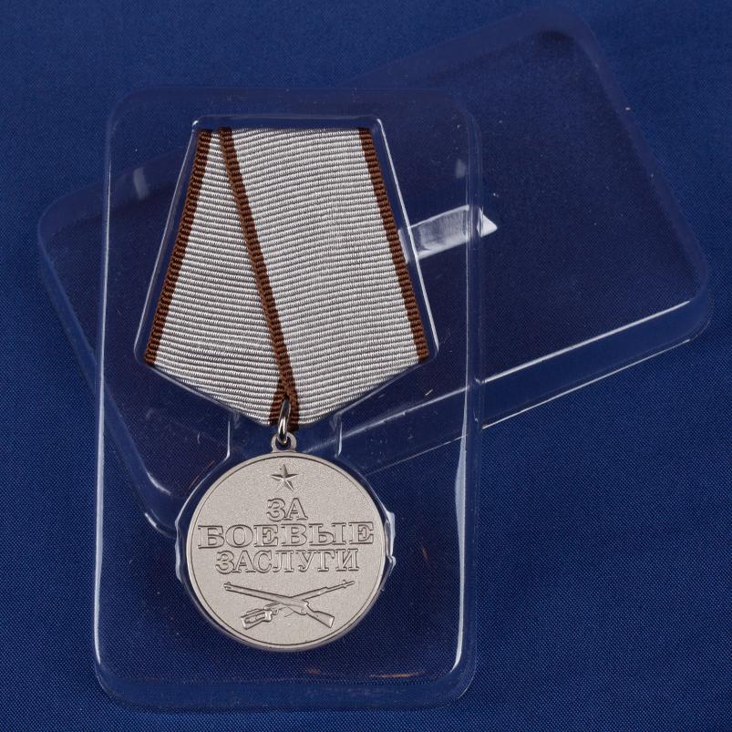 """Медаль """"За боевые заслуги"""" в футляре"""