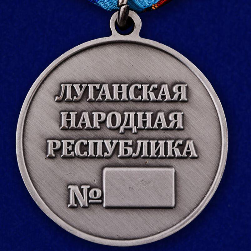 """Медаль """"За боевые заслуги"""" (ЛНР) оборотная сторона"""