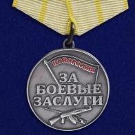 """Медаль """"За боевые заслуги Новороссии"""""""