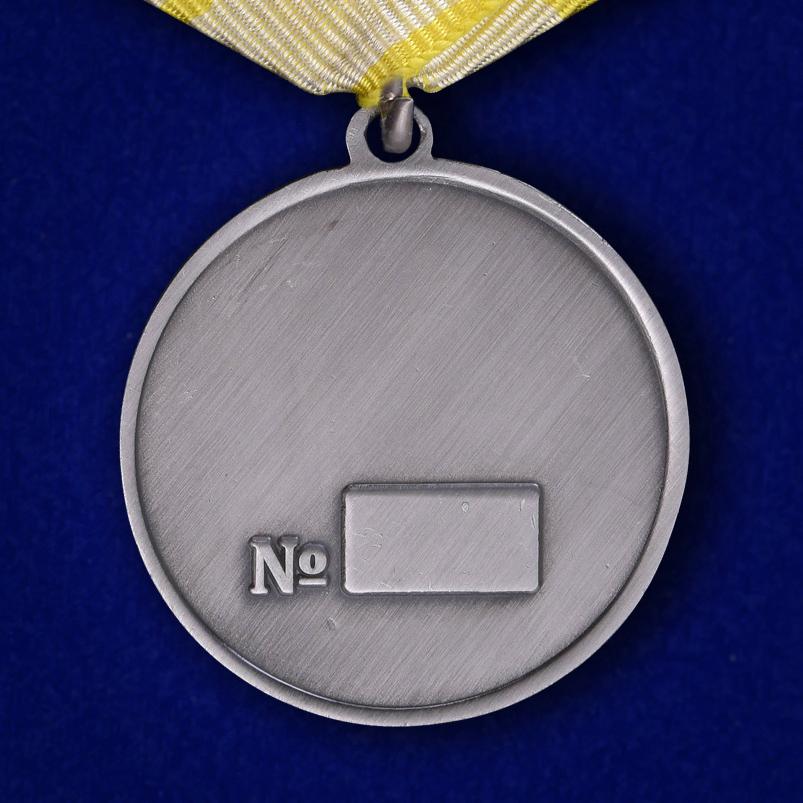 """Медаль """"За боевые заслуги Новороссии""""  - оборотная сторона"""