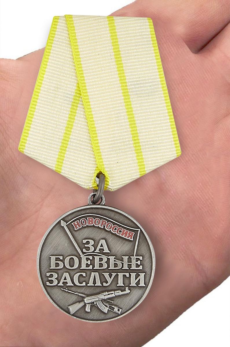 """Медаль """"За боевые заслуги Новороссии"""" - вид на ладони"""