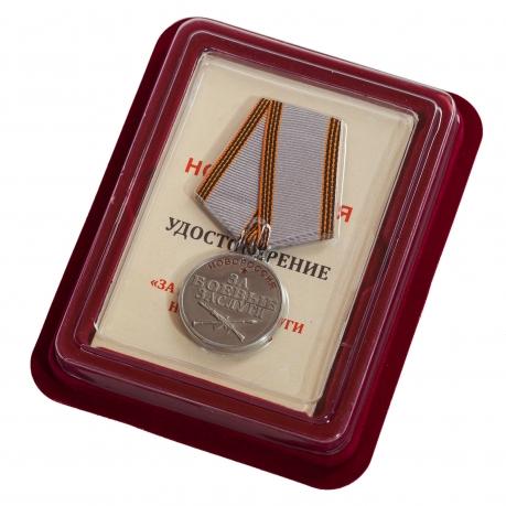"""Медаль """"За боевые заслуги Новороссии"""" в футляре из бордового флока"""