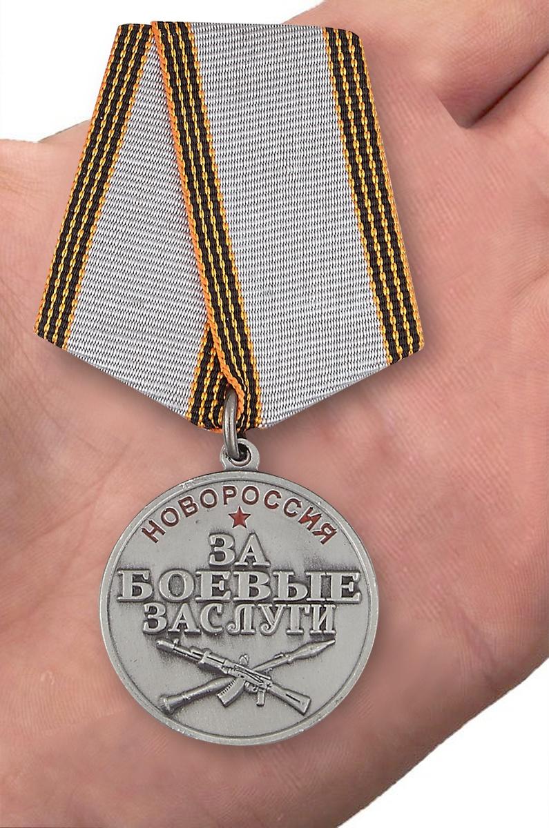 """Медаль """"За боевые заслуги Новороссии"""" в футляре из бордового флока - вид на ладони"""