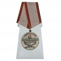 Медаль За боевые заслуги Новороссия на подставке