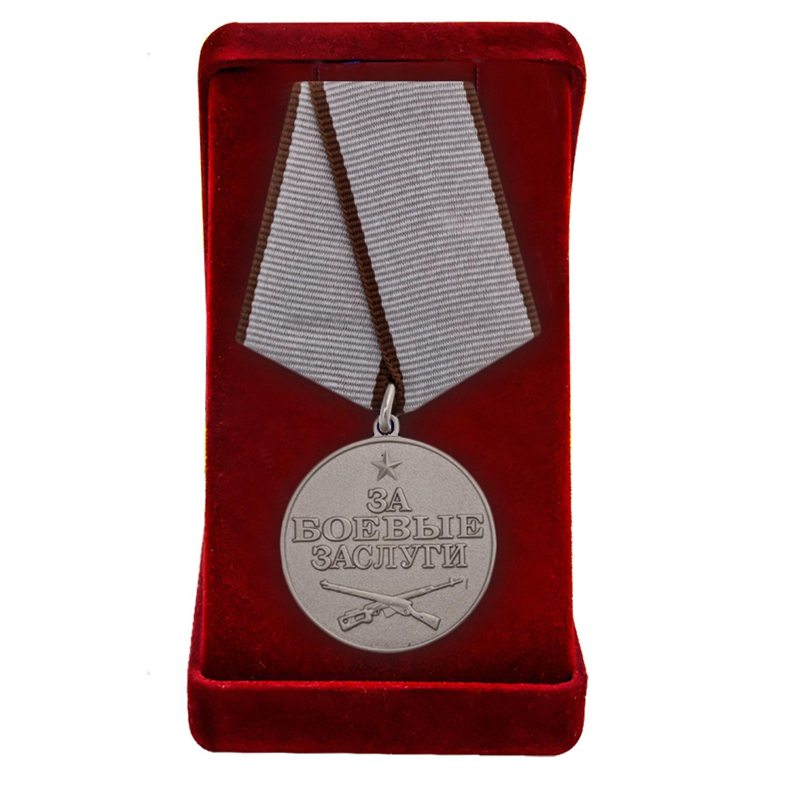 вышеуказанных все медали за боевые заслуги рф фото красотка