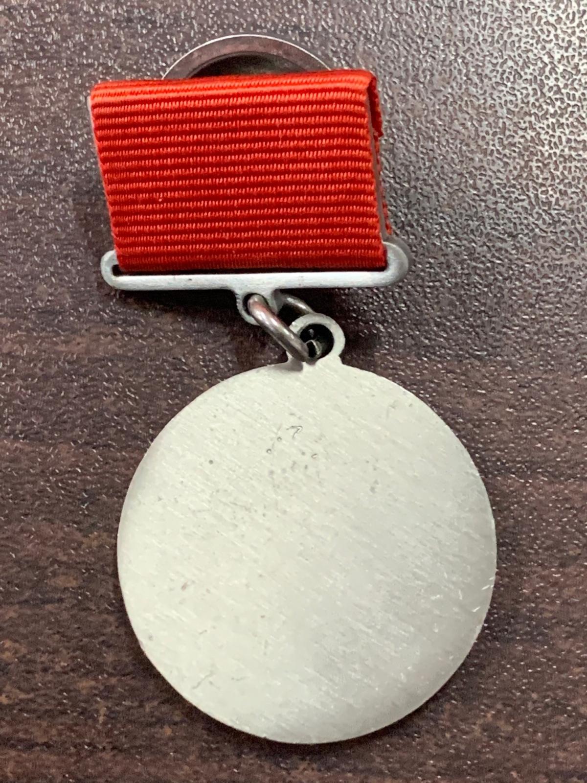 """Медаль """"За боевые заслуги"""" СССР (прямоугольная колодка)  (муляж)"""