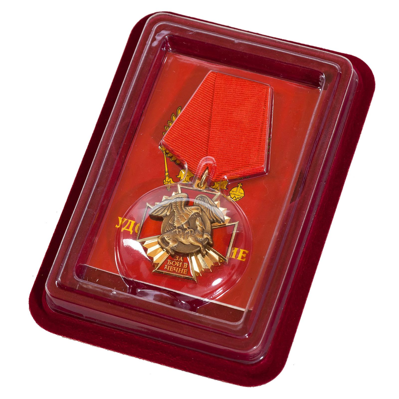 """Медаль за бои в Чечне"""" в наградном футляре с покрытием из бархатистого флока"""