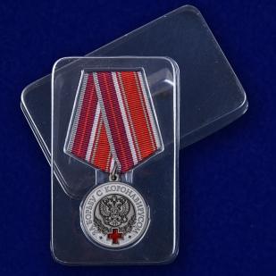 """Медаль """"За борьбу с коронавирусом"""" с доставкой"""