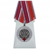 Медаль За борьбу с коронавирусом на подставке