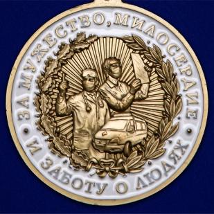 """Медаль """"За борьбу с пандемией"""" - по выгодной цене"""