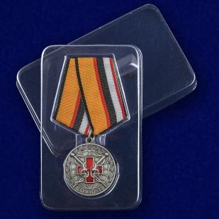 Медаль За борьбу с пандемией COVID-19 с доставкой