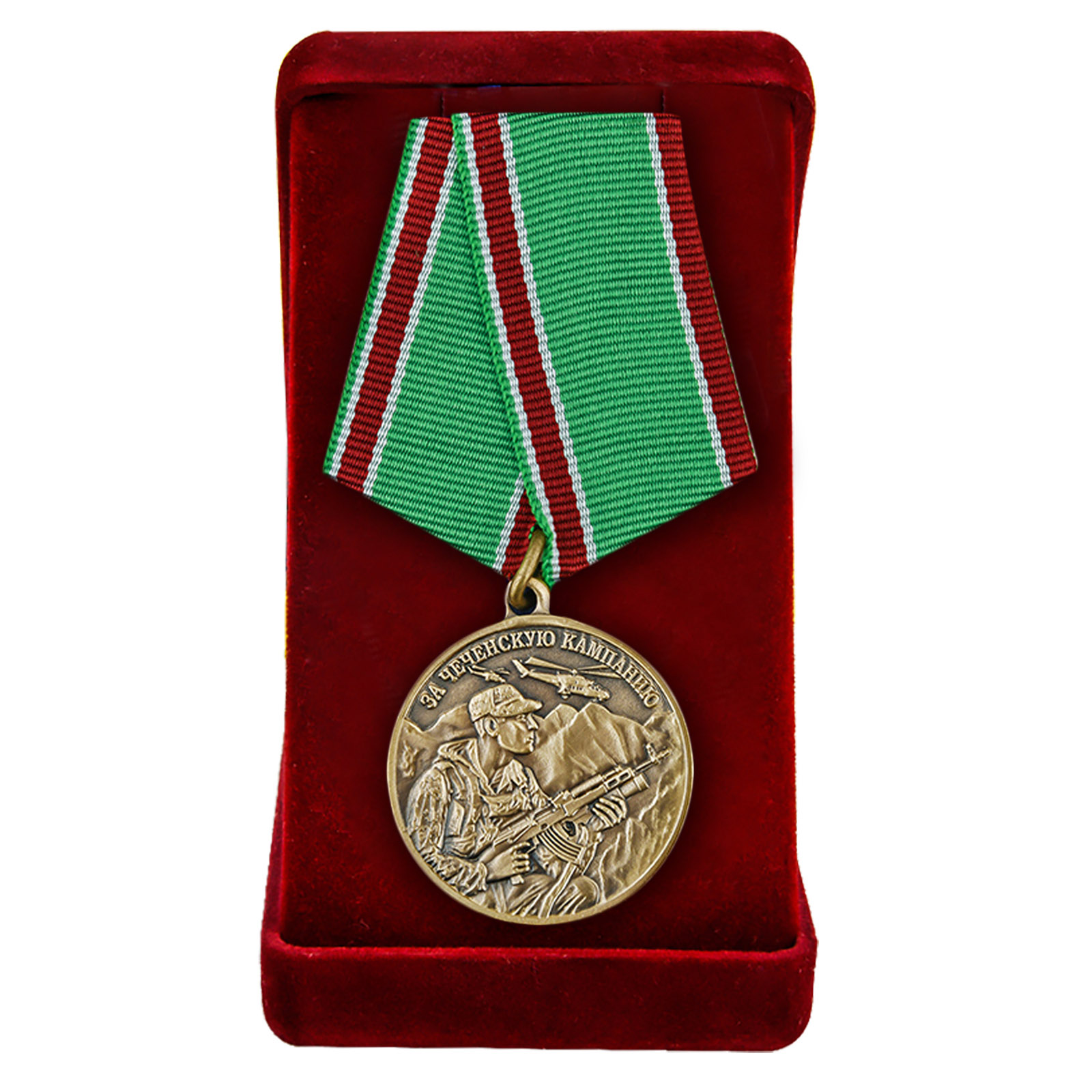 Наградная медаль «За Чеченскую кампанию»