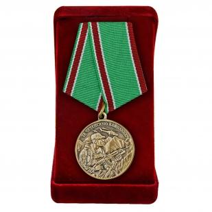 """Медаль """"За Чеченскую кампанию"""" для ветеранов"""
