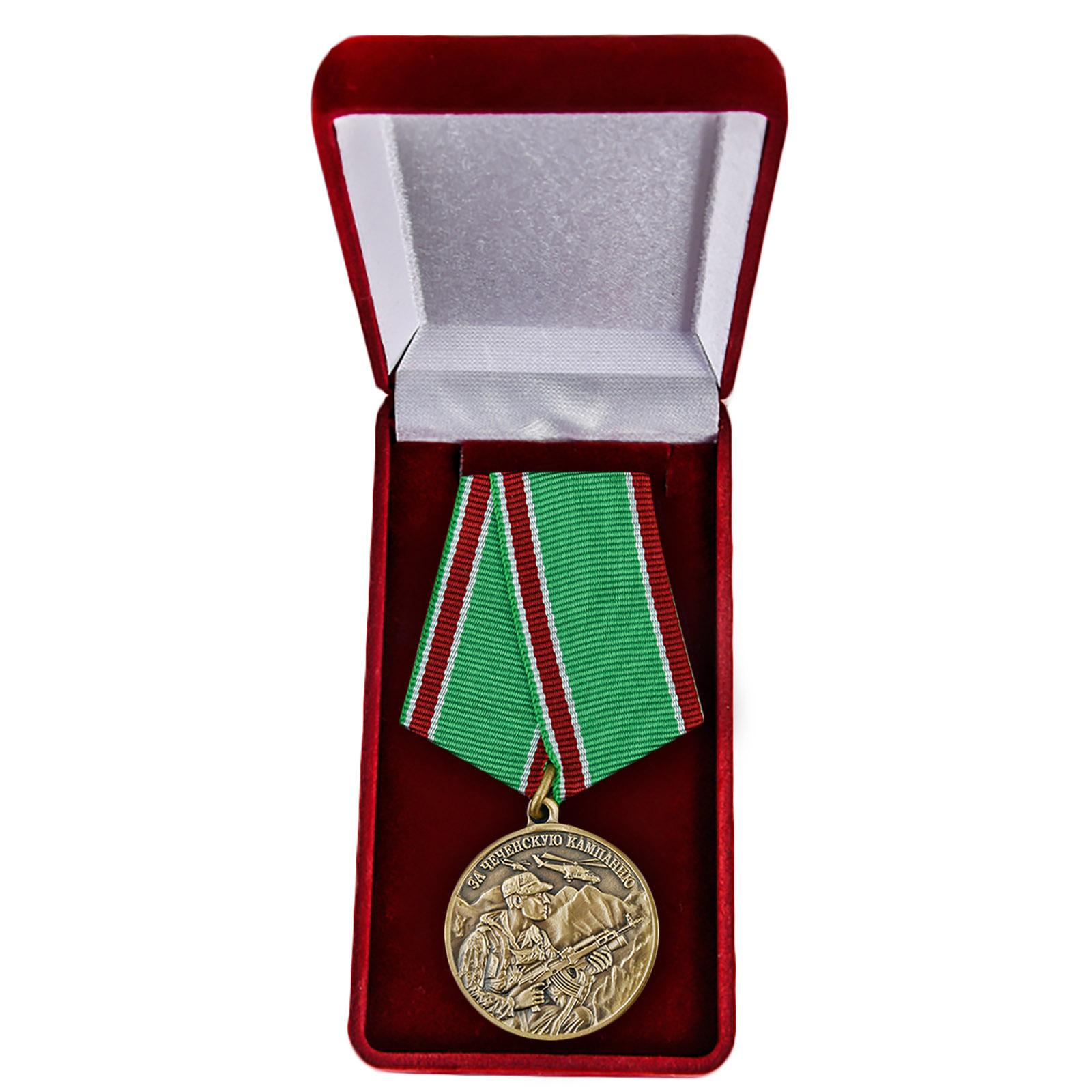 """Медаль """"За Чеченскую кампанию"""" купить в Военпро"""