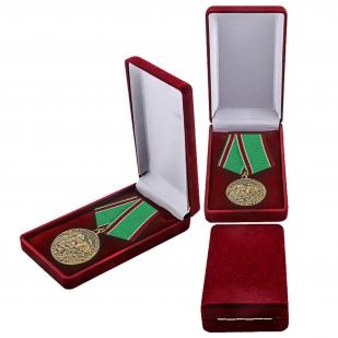"""Медаль """"За Чеченскую кампанию"""" в футляре"""